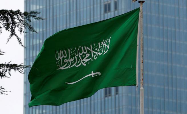 Suudi Arabistan'dan tanker saldırısına kınama