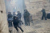 Katar'dan İsrail'e kınama!