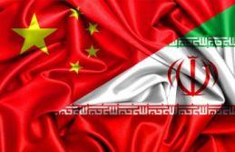 İran: ABD'ye karşı Çin'i destekliyoruz!