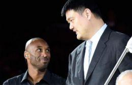 NBA'de bir Çin takımı olabilir mi?