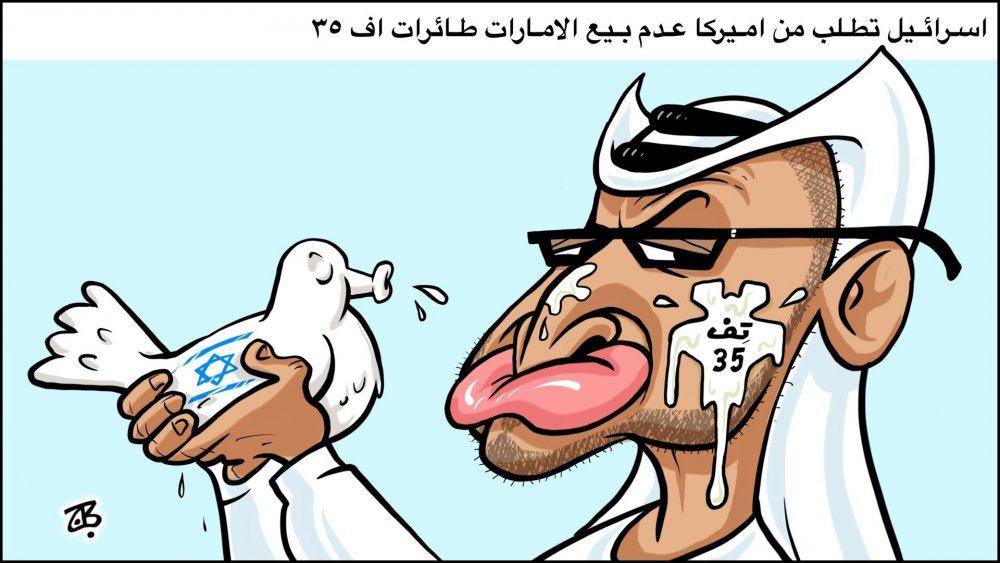 El-Arabi el-Cedid gazetesi Ürdünlü karikatüristi İmad Haccac İsrail-BAE normalleşme anlaşması karikatürü