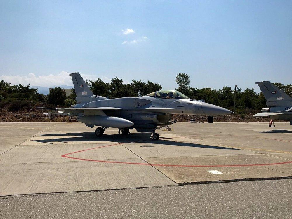 BAE Yunanistan Girit F-16