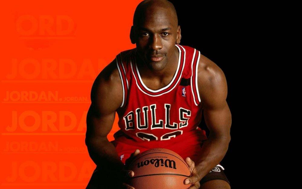 NBA basketbolcu Michael Jordan