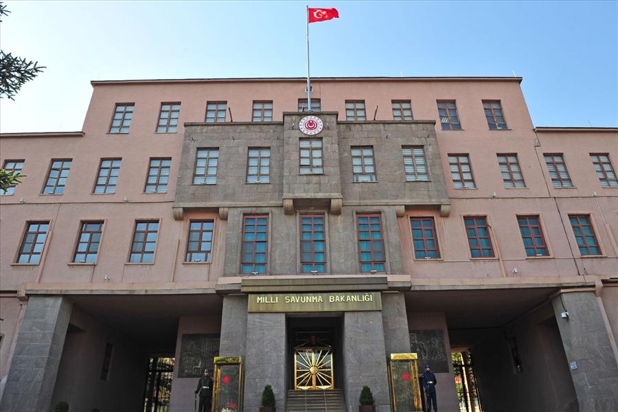 milli savunma bakanlığı binası msb binası