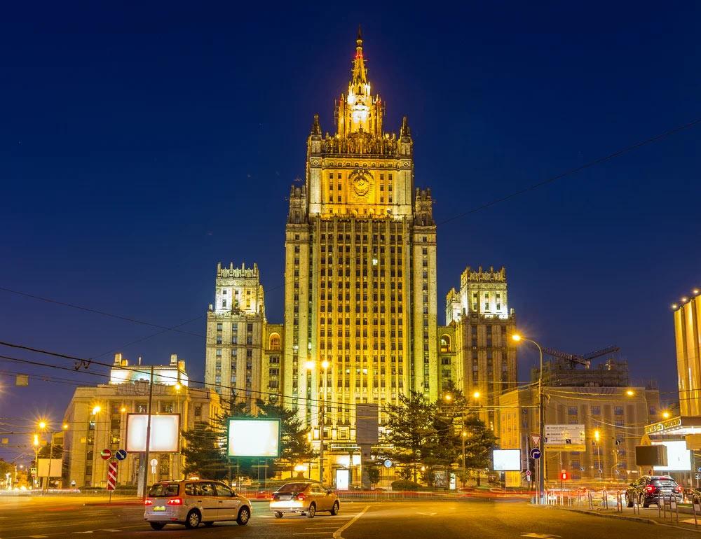 Rusya Dışişleri Bakanlığı binası